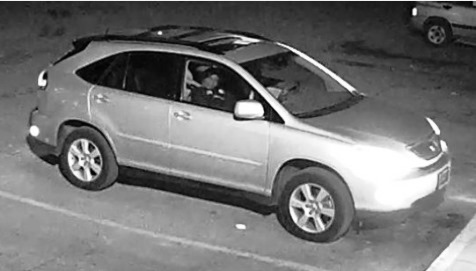 Police said a vehicle was used in connection with an aggravated robbery of a store at 68th and Kaw Drive. (Photo from Kansas City, Kan., Police Department)